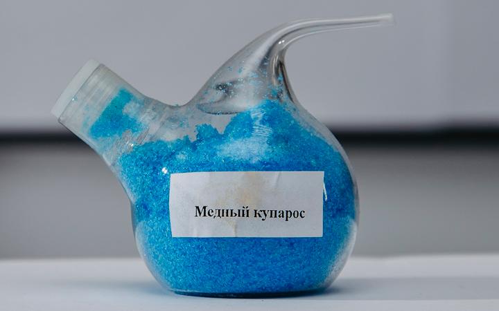 Купорос медный (сульфат меди) пятиводный